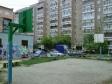 Екатеринбург, пер. Коллективный, 15: спортивная площадка возле дома