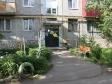 Краснодар, Atarbekov st., 24: площадка для отдыха возле дома
