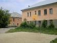 Екатеринбург, Sanatornaya st., 3: спортивная площадка возле дома