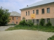 Екатеринбург, ул. Санаторная, 5А: спортивная площадка возле дома
