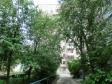 Екатеринбург, ул. Селькоровская, 2: о дворе дома