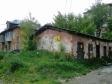 Екатеринбург, Sanatornaya st., 18: о дворе дома