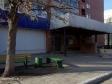 Тольятти, б-р. Орджоникидзе, 8: площадка для отдыха возле дома