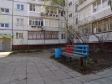 Тольятти, ул. Свердлова, 29: площадка для отдыха возле дома