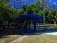 Тольятти, ул. Свердлова, 29: спортивная площадка возле дома
