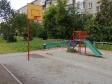 Екатеринбург, ул. Самолетная, 25: спортивная площадка возле дома