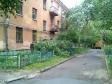 Екатеринбург, Uchiteley st., 5: о дворе дома