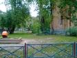 Екатеринбург, Uchiteley st., 5: детская площадка возле дома