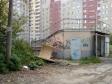 Екатеринбург, ул. Уральская, 57/2: детская площадка возле дома