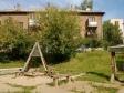Екатеринбург, Uralskaya st., 55: детская площадка возле дома