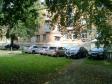 Екатеринбург, ул. Июльская, 53: о дворе дома