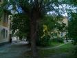 Екатеринбург, ул. Белинского, 184: о дворе дома