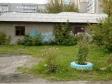 Екатеринбург, Tsiolkovsky st., 78: о дворе дома