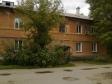 Екатеринбург, Tsiolkovsky st., 78: площадка для отдыха возле дома