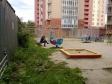 Екатеринбург, ул. Чайковского, 75: о дворе дома
