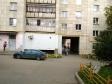 Екатеринбург, ул. Белинского, 132: о дворе дома