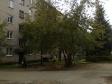 Екатеринбург, ул. Белинского, 140 к.2: о дворе дома