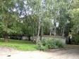 Екатеринбург, Belinsky st., 150: о дворе дома
