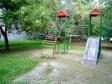Екатеринбург, Belinsky st., 150: детская площадка возле дома