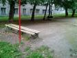 Екатеринбург, Belinsky st., 150: площадка для отдыха возле дома