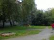 Екатеринбург, ул. Щорса, 56А: о дворе дома