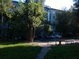 Екатеринбург, ул. Щорса, 60: о дворе дома