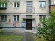 Екатеринбург, ул. Восточная, 19: площадка для отдыха возле дома