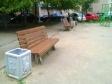 Екатеринбург, ул. Куйбышева, 86/2: площадка для отдыха возле дома