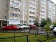 Екатеринбург, ул. Народной воли, 113: о дворе дома