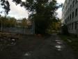 Екатеринбург, ул. Щорса, 94А: о дворе дома