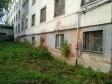 Екатеринбург, ул. Щорса, 94А: площадка для отдыха возле дома