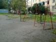 Екатеринбург, ул. Сурикова, 47: детская площадка возле дома