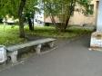 Екатеринбург, Shchors st., 112: площадка для отдыха возле дома