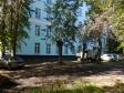 Екатеринбург, ул. Агрономическая, 39А: спортивная площадка возле дома