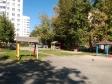 Екатеринбург, ул. Ферганская, 8: детская площадка возле дома