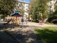 Екатеринбург, Sukholozhskaya str., 11: спортивная площадка возле дома