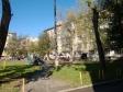 Екатеринбург, ул. Ферганская, 14: о дворе дома