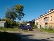 Екатеринбург, ул. Агрономическая, 56: о дворе дома