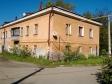 Екатеринбург, ул. Агрономическая, 56: детская площадка возле дома