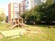 Екатеринбург, ул. Ляпустина, 11: детская площадка возле дома