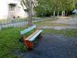 Екатеринбург, Eskadronnaya str., 35: площадка для отдыха возле дома