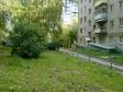 Екатеринбург, ул. Патриса Лумумбы, 81: о дворе дома