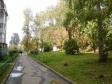 Екатеринбург, ул. Патриса Лумумбы, 81: детская площадка возле дома
