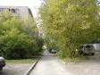 Екатеринбург, ул. Патриса Лумумбы, 81: площадка для отдыха возле дома