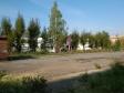 Екатеринбург, Krasin st., 4: спортивная площадка возле дома