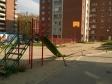 Екатеринбург, ул. Красина, 3А: детская площадка возле дома
