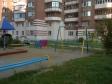 Екатеринбург, ул. Аптекарская, 45: детская площадка возле дома