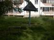Екатеринбург, ул. Буторина, 8: площадка для отдыха возле дома