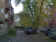 Екатеринбург, Tsiolkovsky st., 74: о дворе дома