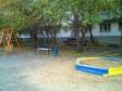 Екатеринбург, Tsiolkovsky st., 84: детская площадка возле дома